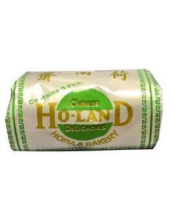 Holand Hopia Pandan Macapuno 150g
