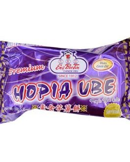 Eng Bee Tin Hopia Ube