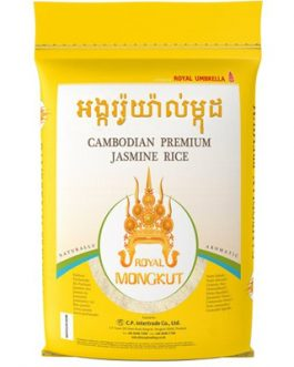 Premium Jasmine Rice New Crop 10 kgs