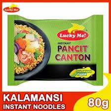 Lucky Me Pancit Canton Kalamansi Bigger Size