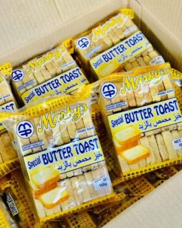 Marky's Buttered Toast