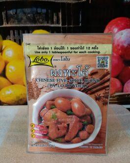Chinese 5 Spice Seasoning Pae-lo